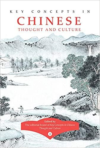 Key concepts in Chinese Thought and Culture 1